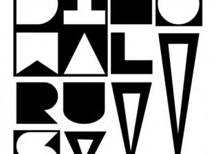 dinowalrus_sticker